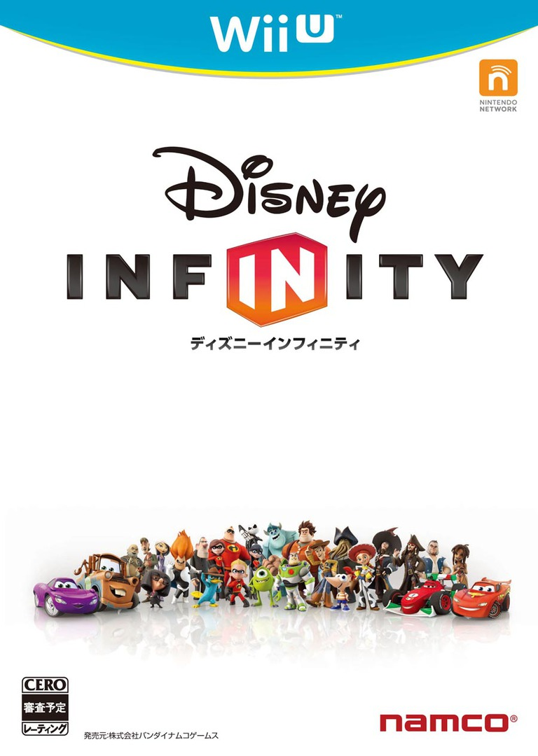 ディズニーインフィニティ WiiU coverHQ (ADSJAF)