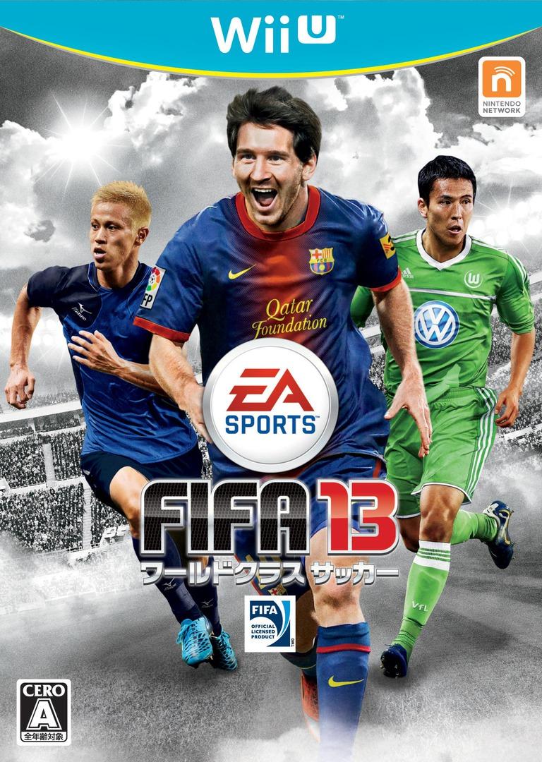 FIFA 13 ワールドクラス サッカー WiiU coverHQ (AF3J13)