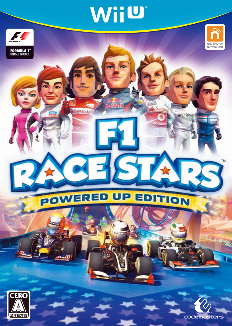 F1 RACE STARS POWERED UP EDITION WiiU coverHQ (AF9J36)