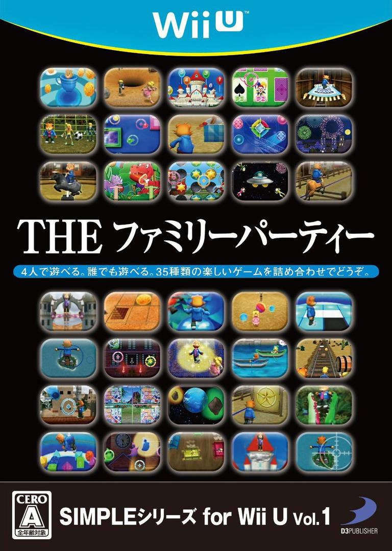 SIMPLEシリーズ for Wii U Vol.1 THE ファミリーパーティー WiiU coverHQ (AFPJG9)