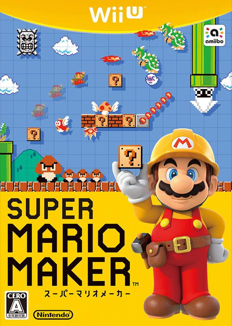 スーパーマリオメーカー WiiU coverHQ (AMAJ01)