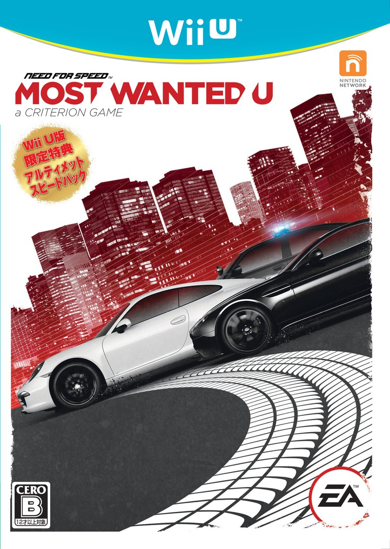 ニード・フォー・スピード モスト・ウォンテッドU WiiU coverHQ (ANSJ13)