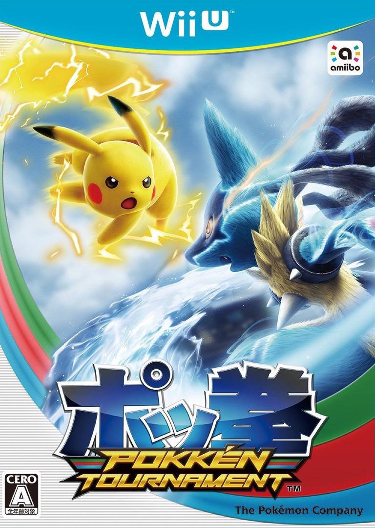 ポッ拳 POKKÉN TOURNAMENT WiiU coverHQ (APKJ2P)