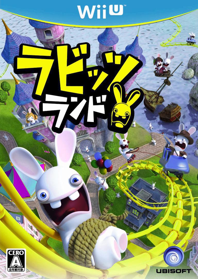 ラビッツランド WiiU coverHQ (ARBJ41)