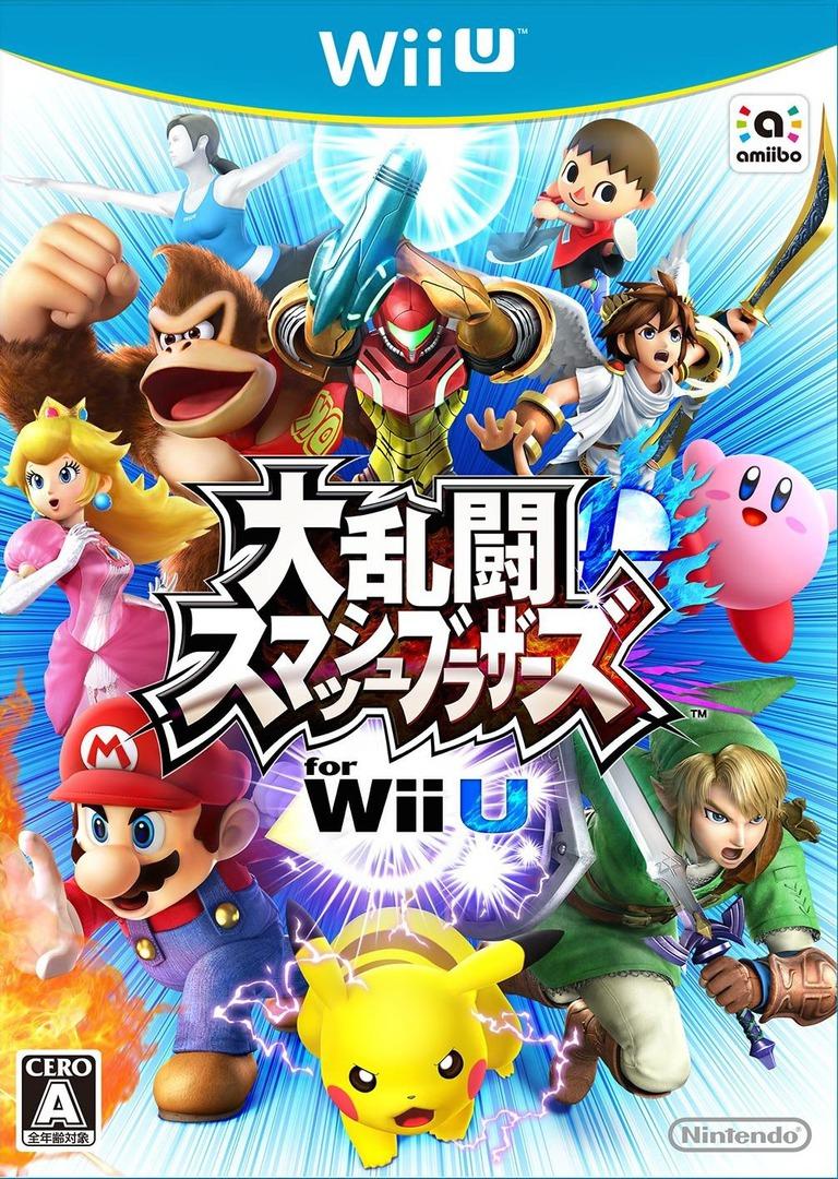 大乱闘スマッシュブラザーズ for Wii U WiiU coverHQ (AXFJ01)