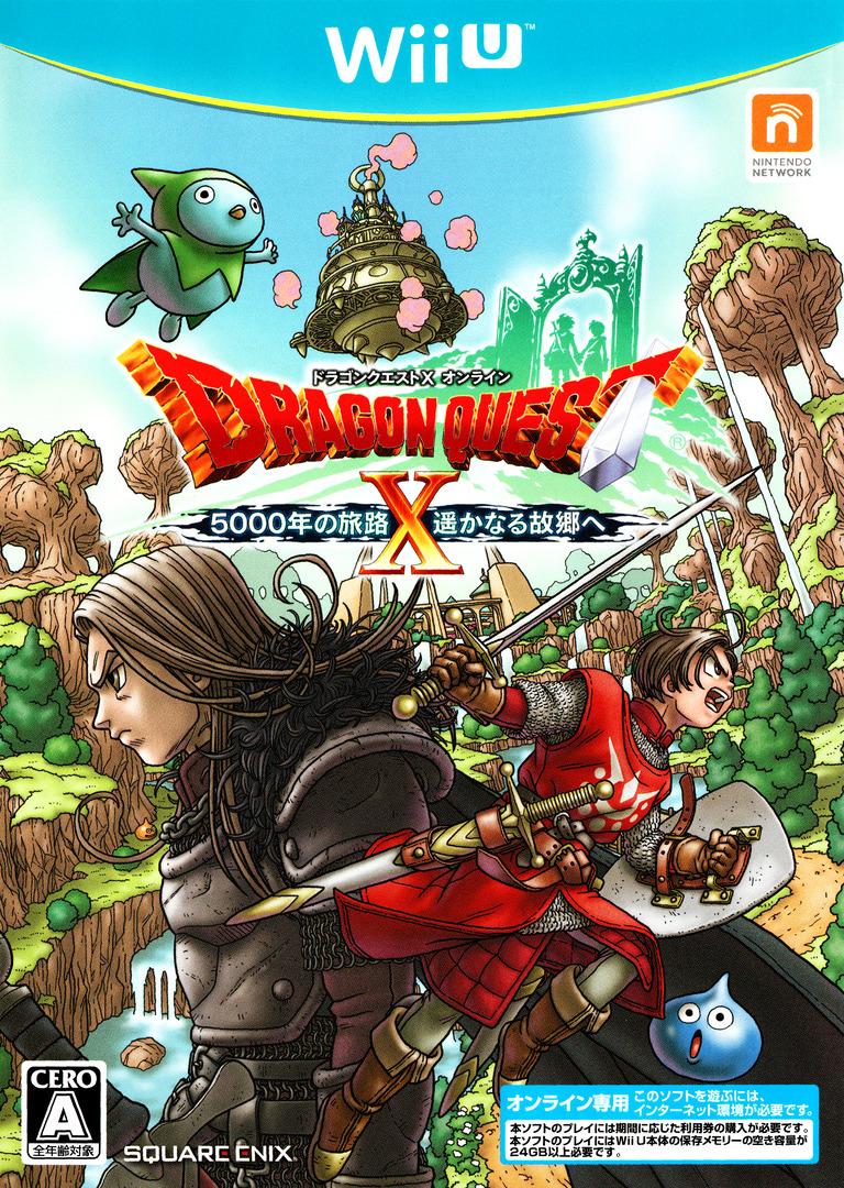 ドラゴンクエストX 5000年の旅路 遥かなる故郷へ オンライン WiiU coverHQ (AXTJGD)