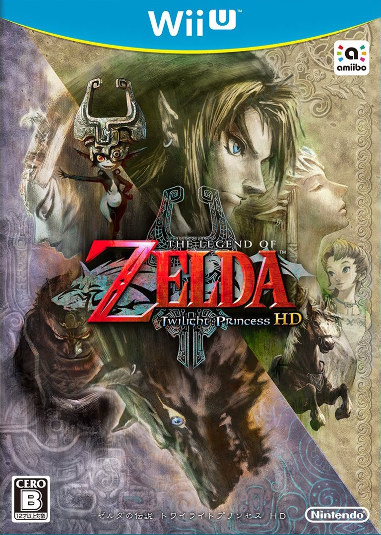 ゼルダの伝説 トワイライトプリンセス HD WiiU coverHQ (AZAJ01)