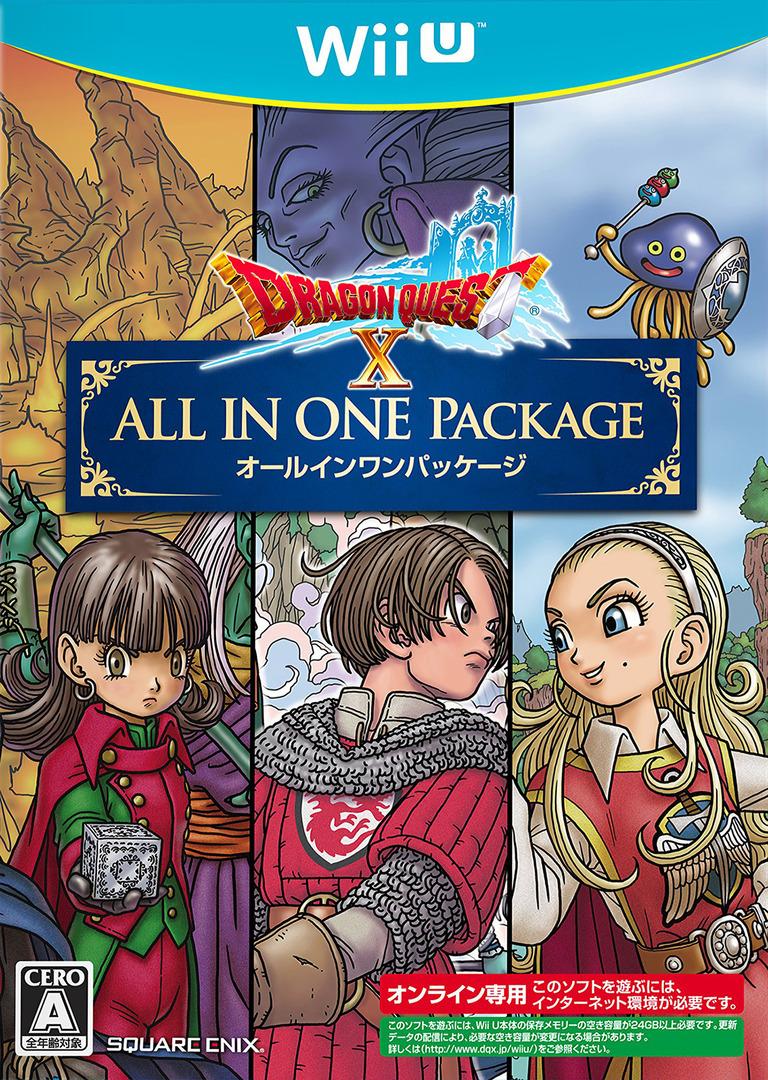 ドラゴンクエストX オールインワンパッケージ WiiU coverHQ (BDQJGD)