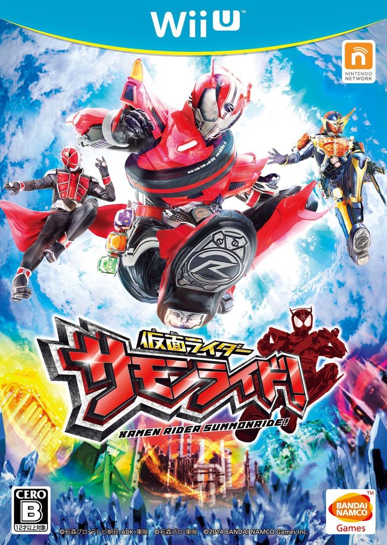 仮面ライダー サモンライド! WiiU coverHQ (BRSJAF)