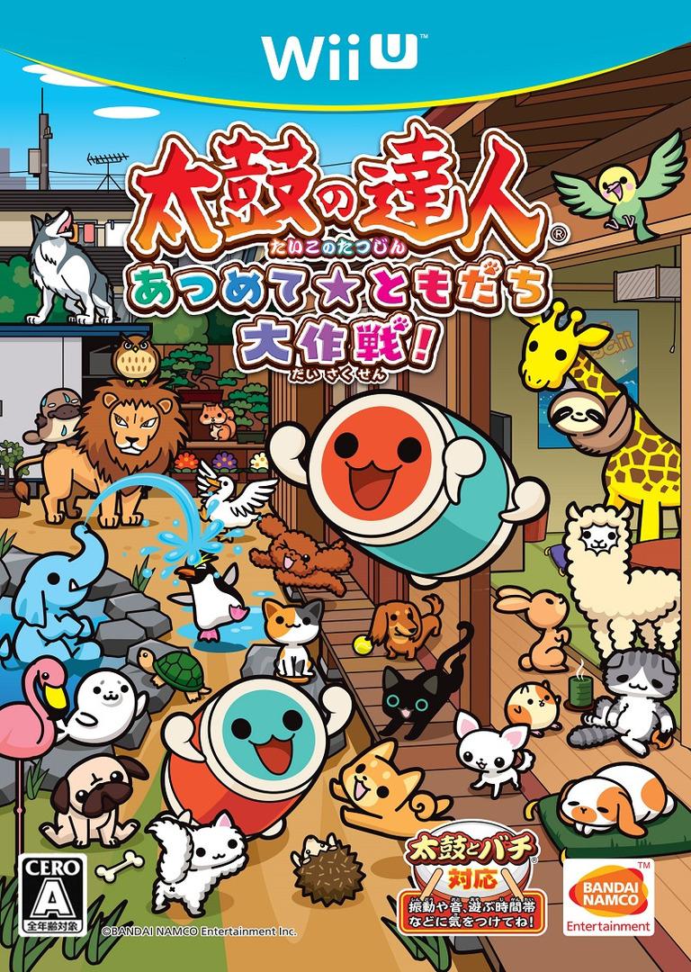 太鼓の達人 あつめて★ともだち大作戦! WiiU coverHQ (BT3JAF)