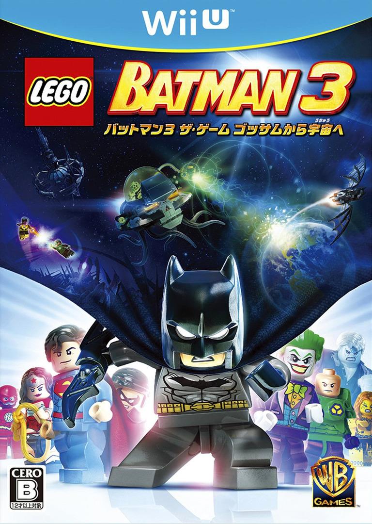 LEGO バットマン3 ザ・ゲーム ゴッサムから宇宙へ WiiU coverHQ (BTMJWR)