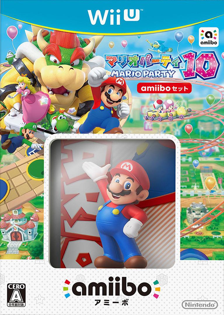 マリオパーティ10 WiiU coverHQB (ABAJ01)