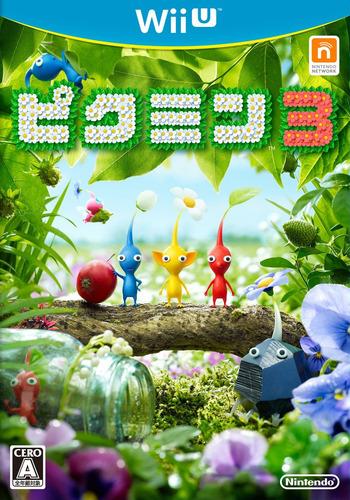 ピクミン3 WiiU coverM (AC3J01)
