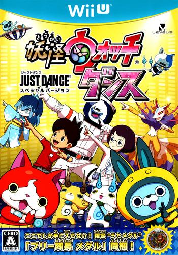 妖怪ウォッチダンス JUST DANCE スペシャルバージョン WiiU coverM (AVAJHF)
