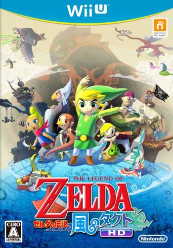 ゼルダの伝説 風のタクトHD WiiU coverM (BCZJ01)