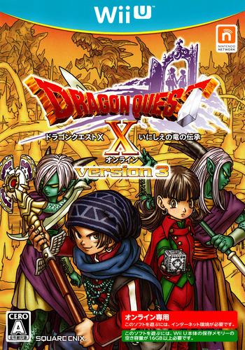 ドラゴンクエストX いにしえの竜の伝承 オンライン WiiU coverM (BDLJGD)