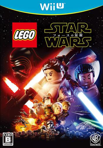 LEGO スター・ウォーズ/フォースの覚醒 WiiU coverM (BLGJWR)