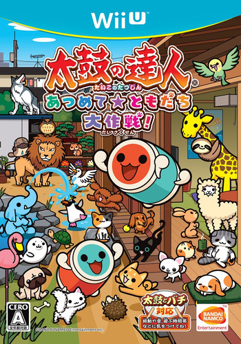 太鼓の達人 あつめて★ともだち大作戦! WiiU coverM (BT3JAF)