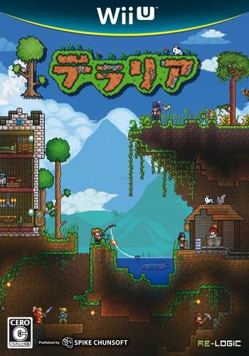 テラリア WiiU coverM (BTXJ91)