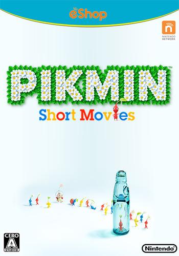 Pikmin Short Movies HD WiiU coverM (MCVJ)
