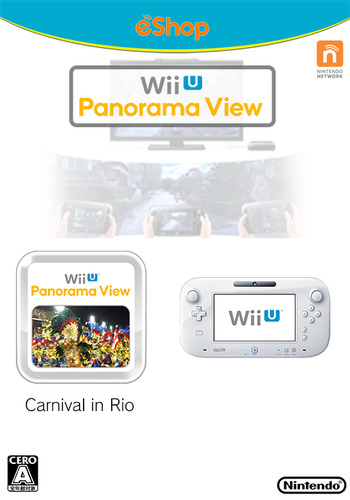 リオでカーニバル! WiiU coverM (WBRJ)