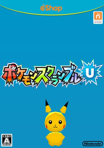 ポケモンスクランブル U WiiU coverM (WCNJ)