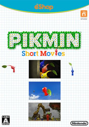 Pikmin Short Movies HD WiiU coverM2 (MCVJ)