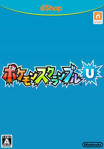ポケモンスクランブル U WiiU coverM2 (WCNJ)