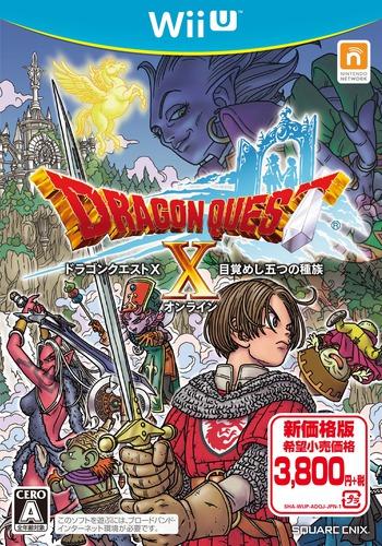 ドラゴンクエストX 目覚めし五つの種族 オンライン WiiU coverMB (ADQJGD)