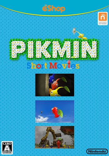 Pikmin Short Movies HD WiiU coverMB (MCVJ)