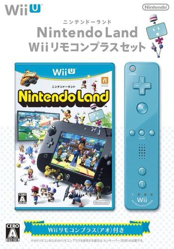 Nintendo Land WiiU coverMB2 (ALCJ01)