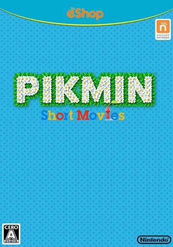 Pikmin Short Movies HD WiiU coverMB2 (MCVJ)