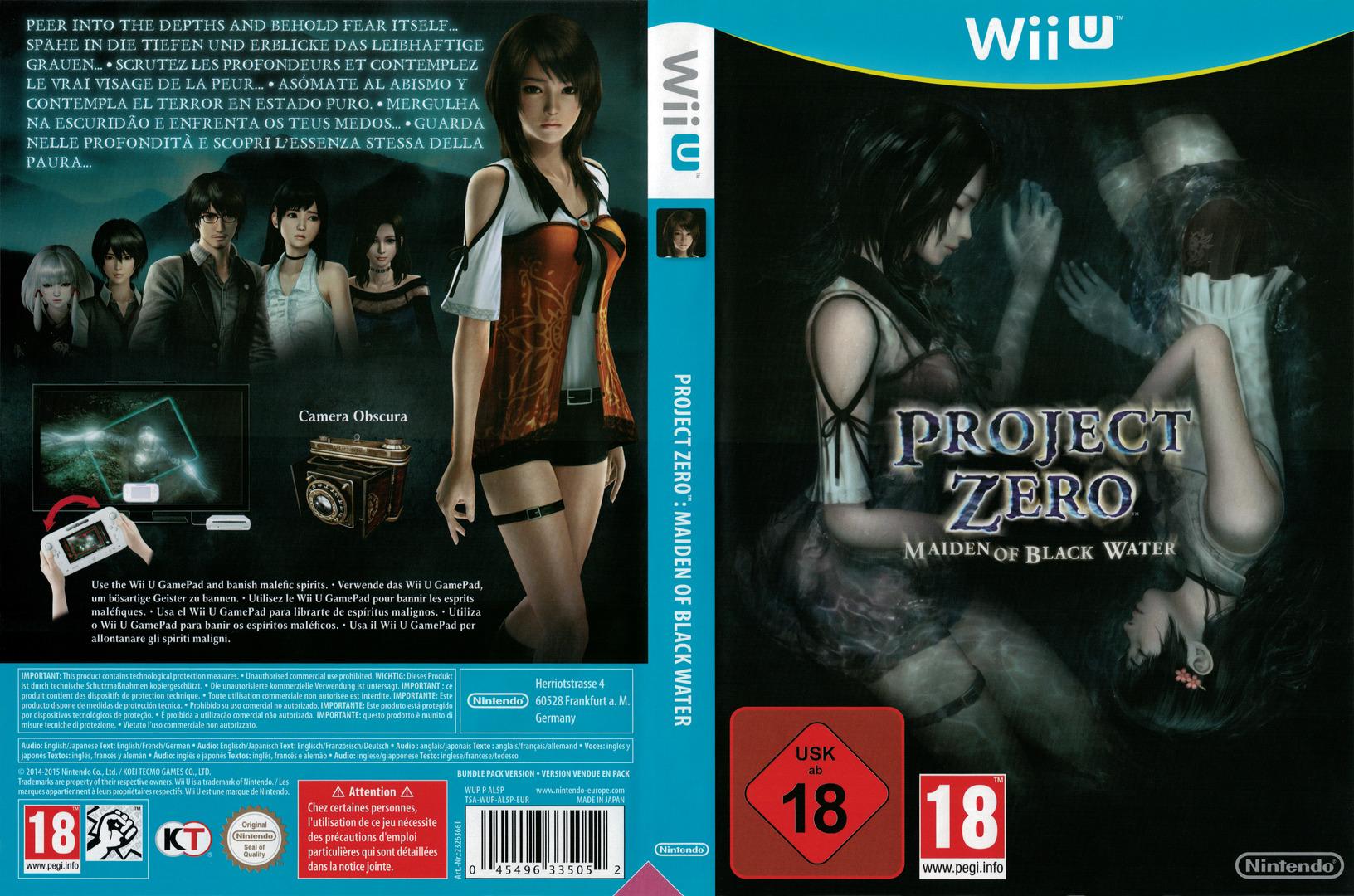 Project Zero: Maiden of Black Water WiiU coverfullHQ (AL5P01)