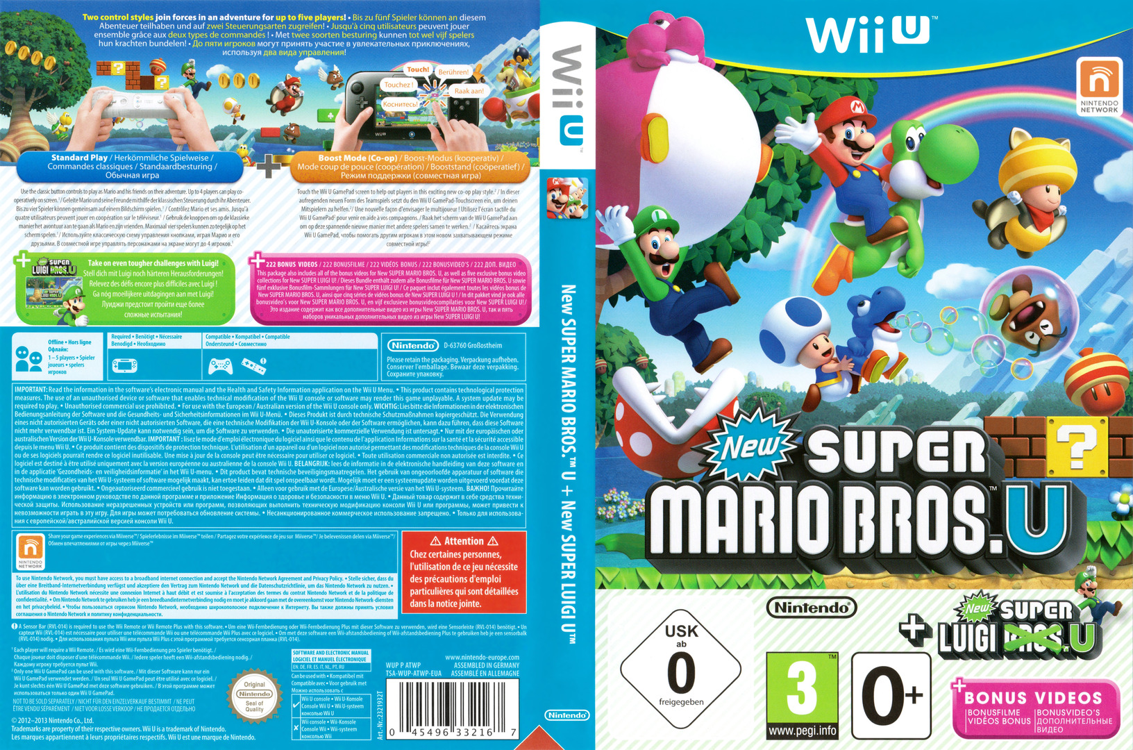 New Super Mario Bros. U + New Super Luigi U WiiU coverfullHQ (ATWP01)