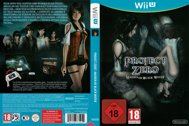 Project Zero: Maiden of Black Water WiiU coverfullM (AL5P01)