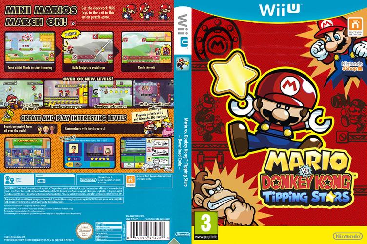 Mario vs. Donkey Kong: Tipping Stars WiiU coverfullM (WAFP)