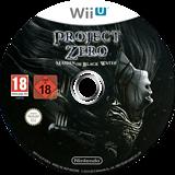 Project Zero: Maiden of Black Water WiiU disc (AL5P01)